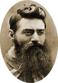 220px-Ned_Kelly_in_1880